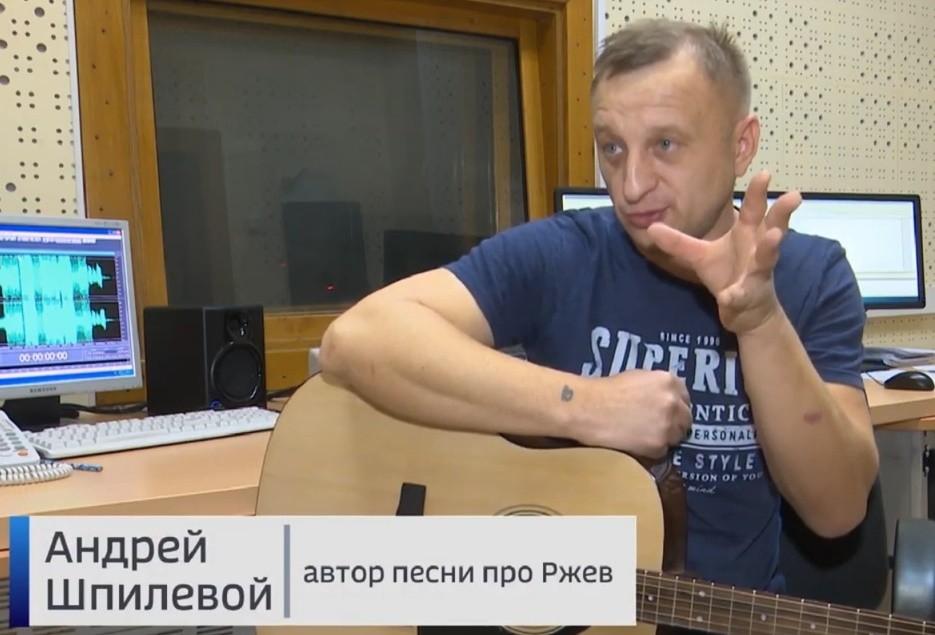 Барды из Москвы написали песню о Ржевской битве