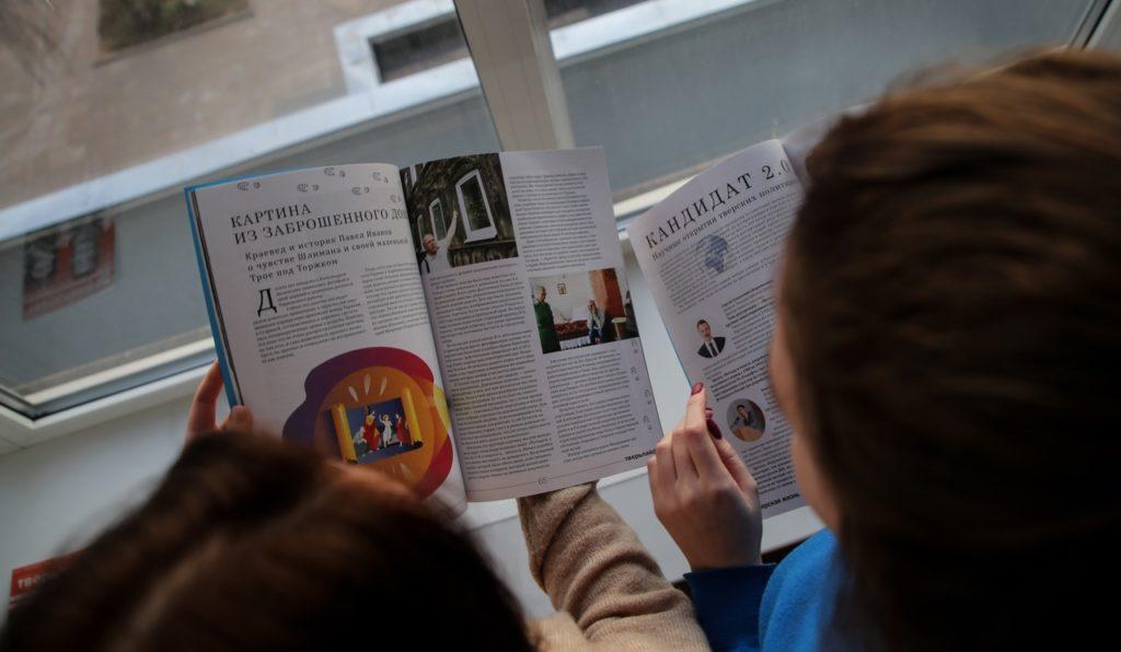 Совсем скоро выйдет литературный выпуск журнала Тверьлайф. Не пропустите