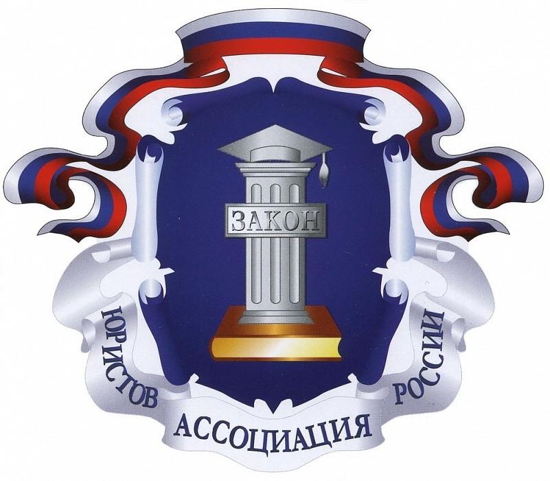В Лихославле проведут Единый день оказания бесплатной юридической помощи