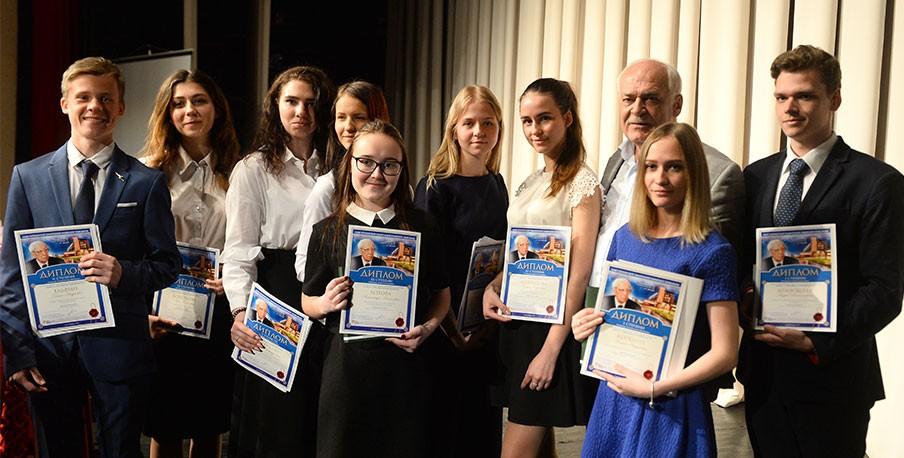 Тверских старшеклассников приглашают к участию в международном конкурсе
