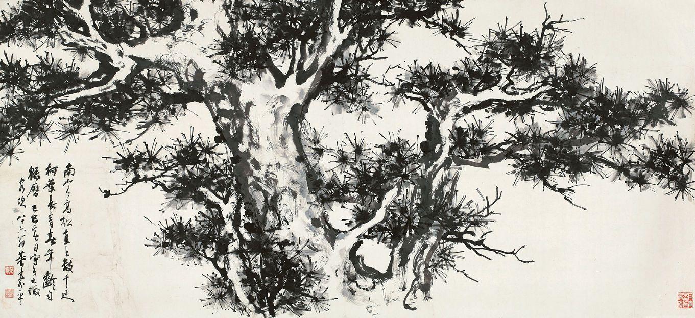Мастер-класс по китайской живописи пройдёт в Твери