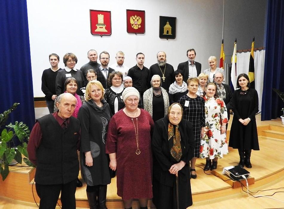В Калязине прошла краеведческая конференция