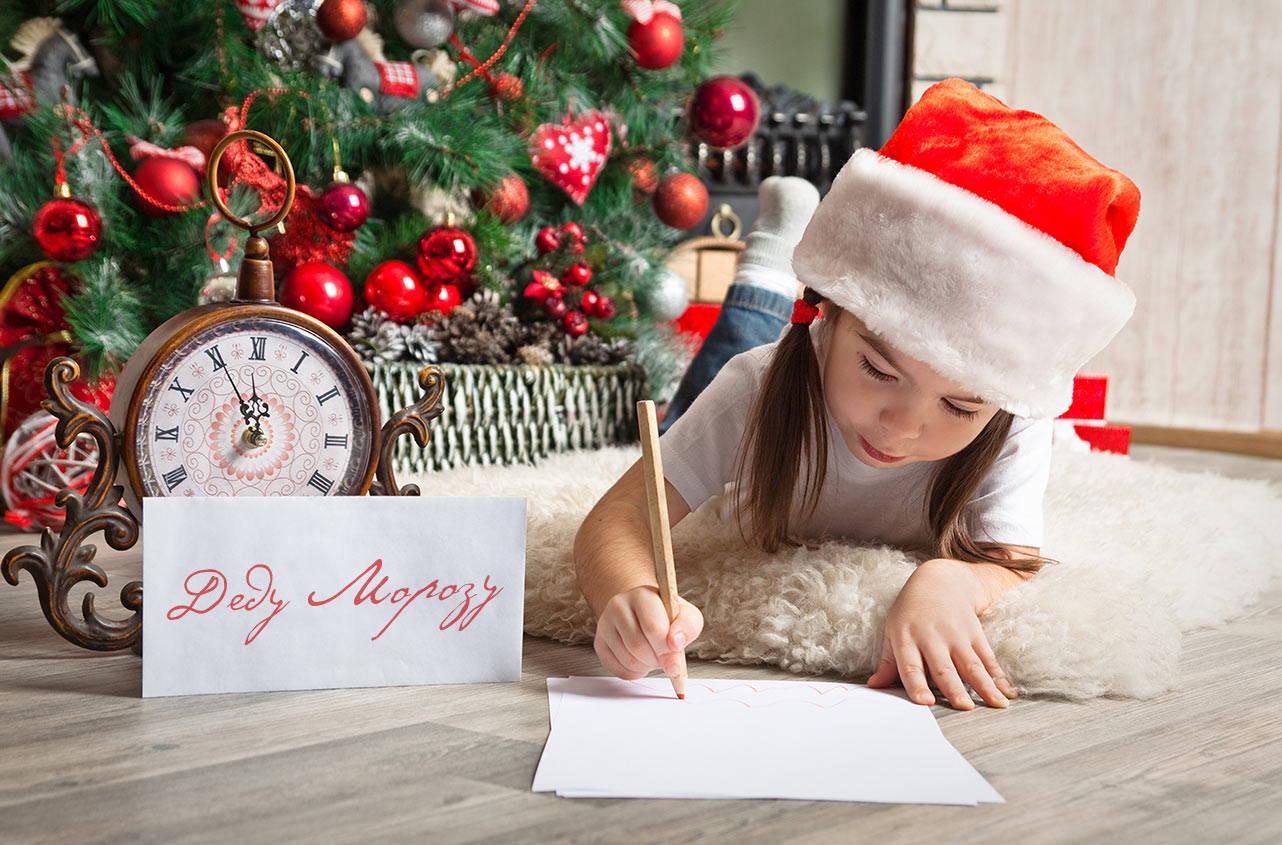 Более 700 юных тверитян уже отправили письма Деду Морозу