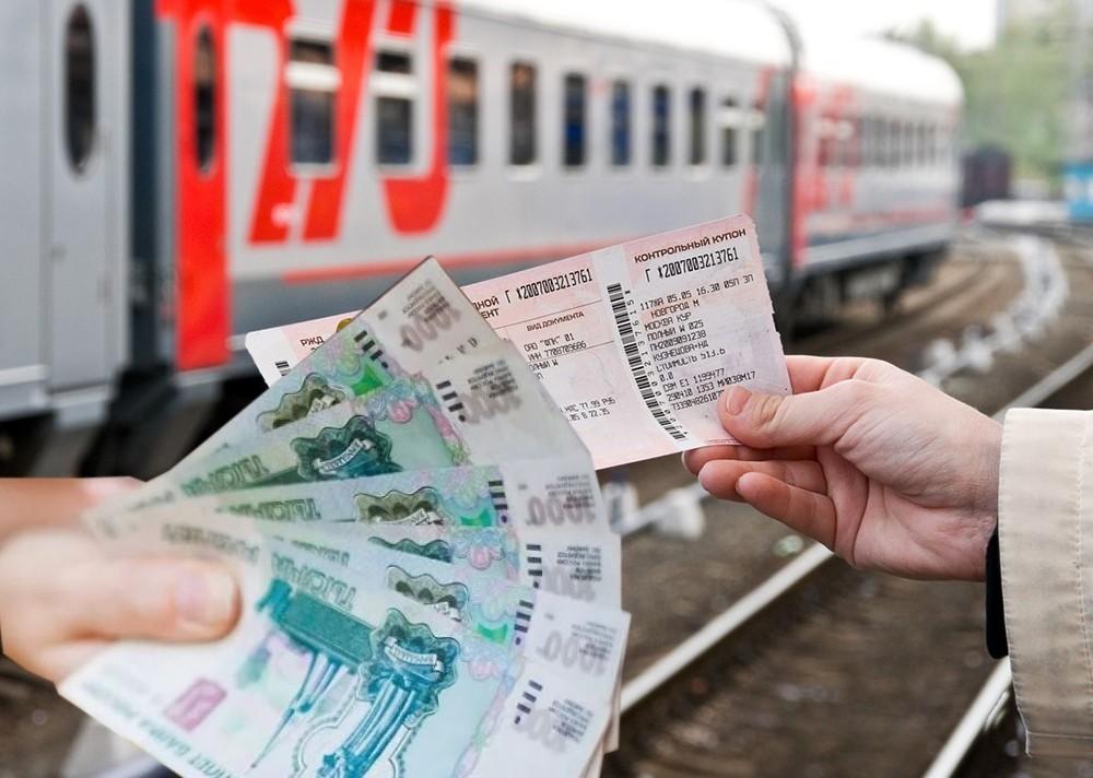 Жители Тверской области получают компенсации на оплату проезда к месту захоронения родителей, погибших во время войны