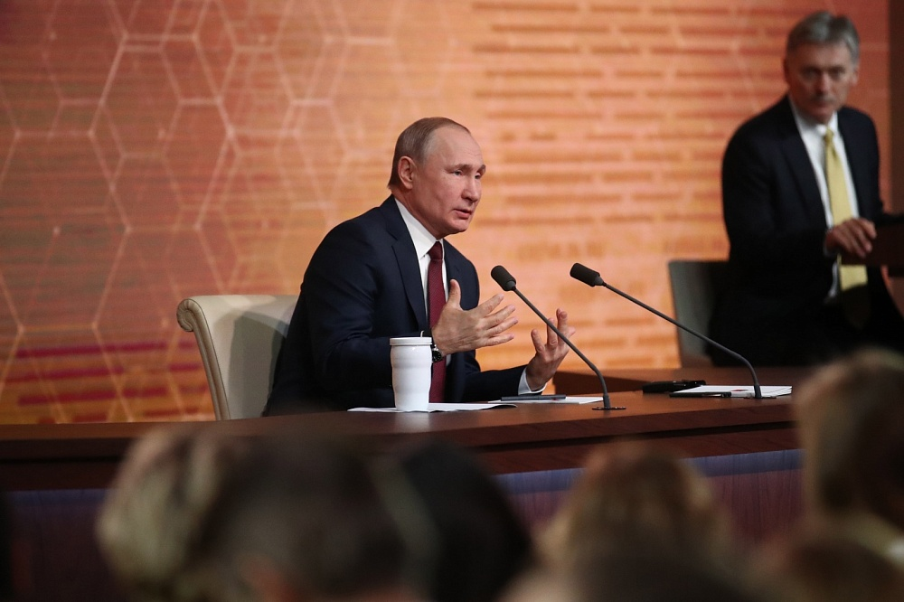 Владимир Путин считает необходимым создавать условия для семей с детьми