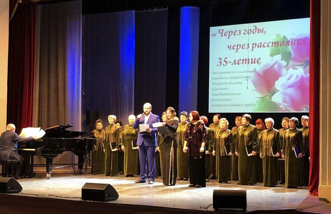 Тверской хор ветеранов отметил юбилей