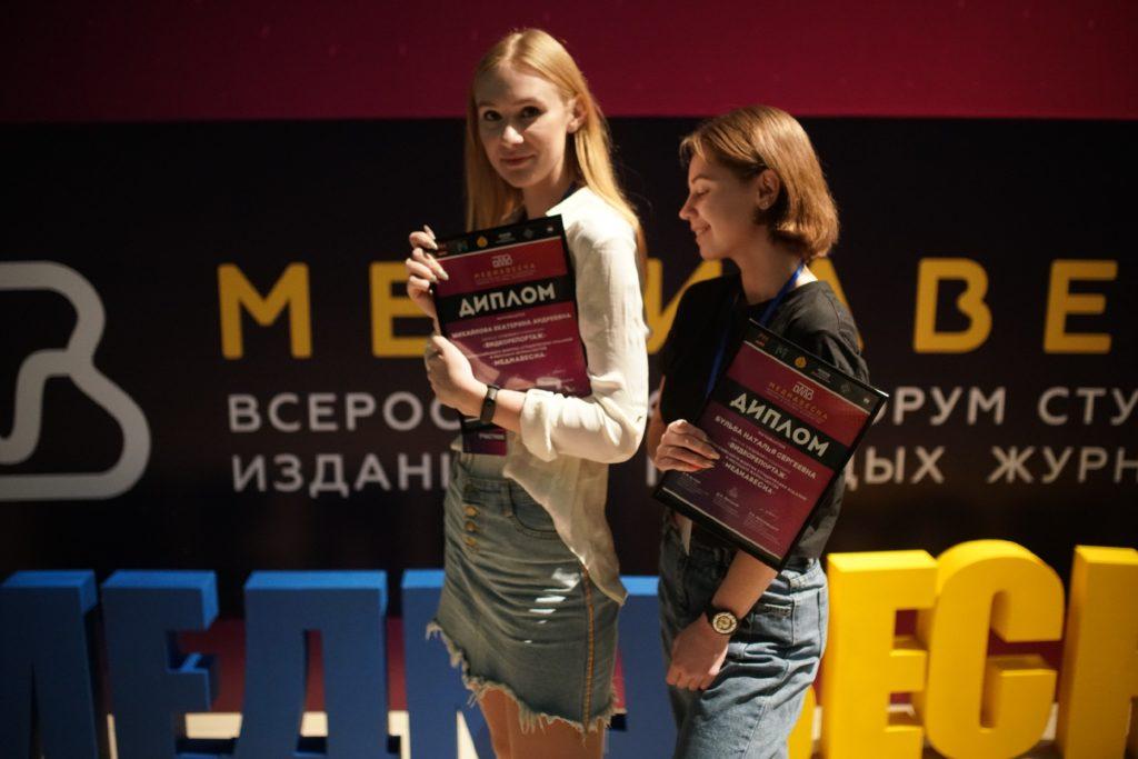 """Студентка из Твери покорила жюри """"Медиавесны"""" в Казани"""