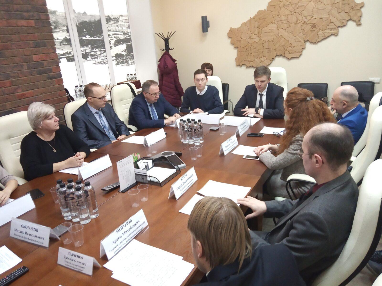 В Тверской области наградили лучших молодых ученых Верхневолжья