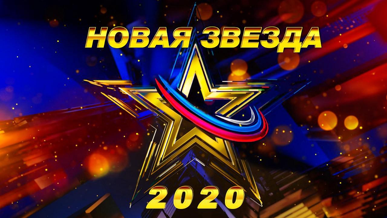 Вокалисты из Тверской области принимают участие во Всероссийском вокальном конкурсе