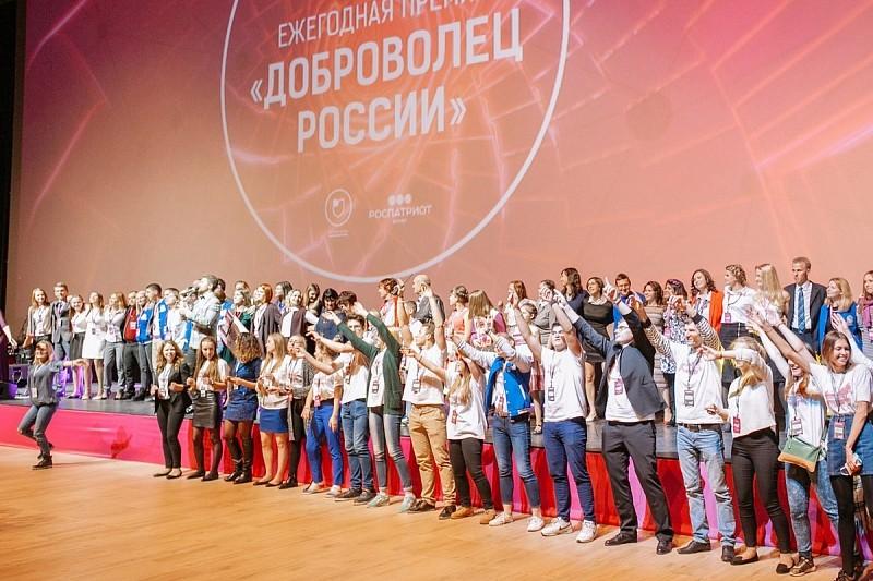 Представители Тверской области получили награды на Международном форуме добровольцев в Сочи
