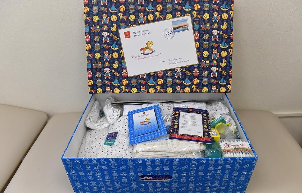 Более 1400 тверских семей получили подарочные наборы за рождение ребенка