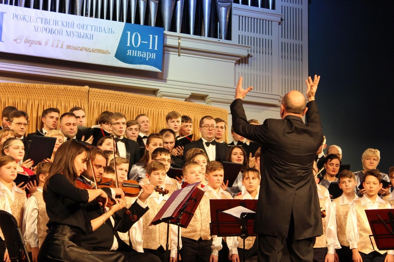 В Твери пройдет фестиваль хоровой музыки «С верой в III тысячелетие»