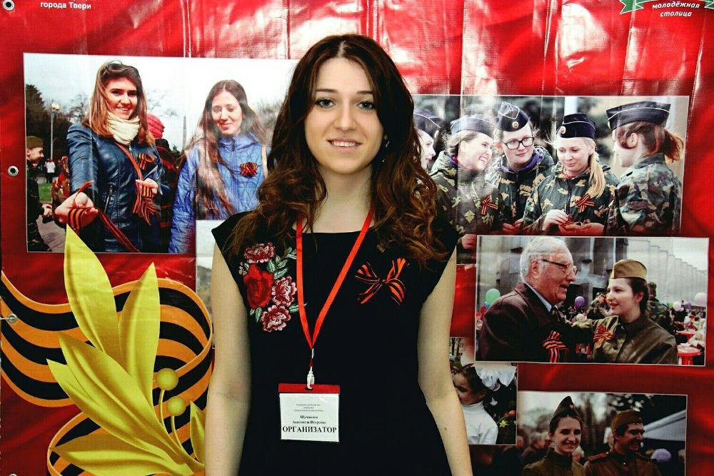 Анастасия Шумакова: «Поддержку военному поколению нужно оказывать здесь и сейчас»