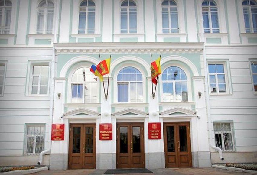 В Тверской области рассмотрят проект Адресной инвестиционной программы региона на ближайшие три года