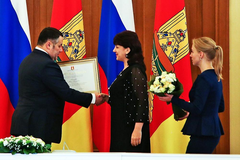 Жительницы Конаковского района удостоены наград губернатора