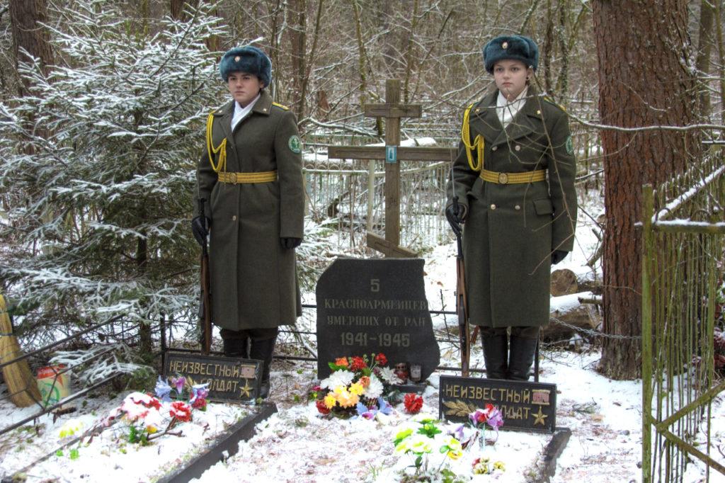 В Твери почтили память погибших защитников Родины