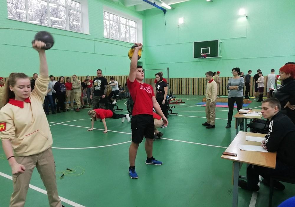 В Твери юнармейцы и школьники соревновались в многоборье