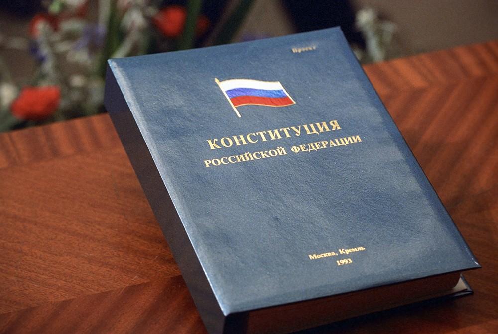 Игорь Руденя поздравил жителей Тверской области с Днём Конституции