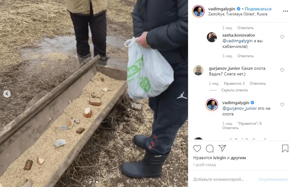 Вадим Галыгин приезжал в Тверскую область покормить кабанчиков