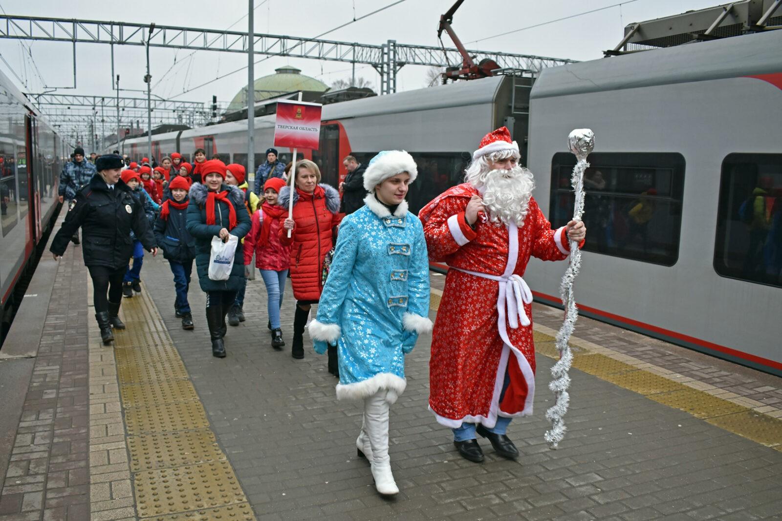 Тверские дети отправились на Кремлевскую елку в специальном вагоне