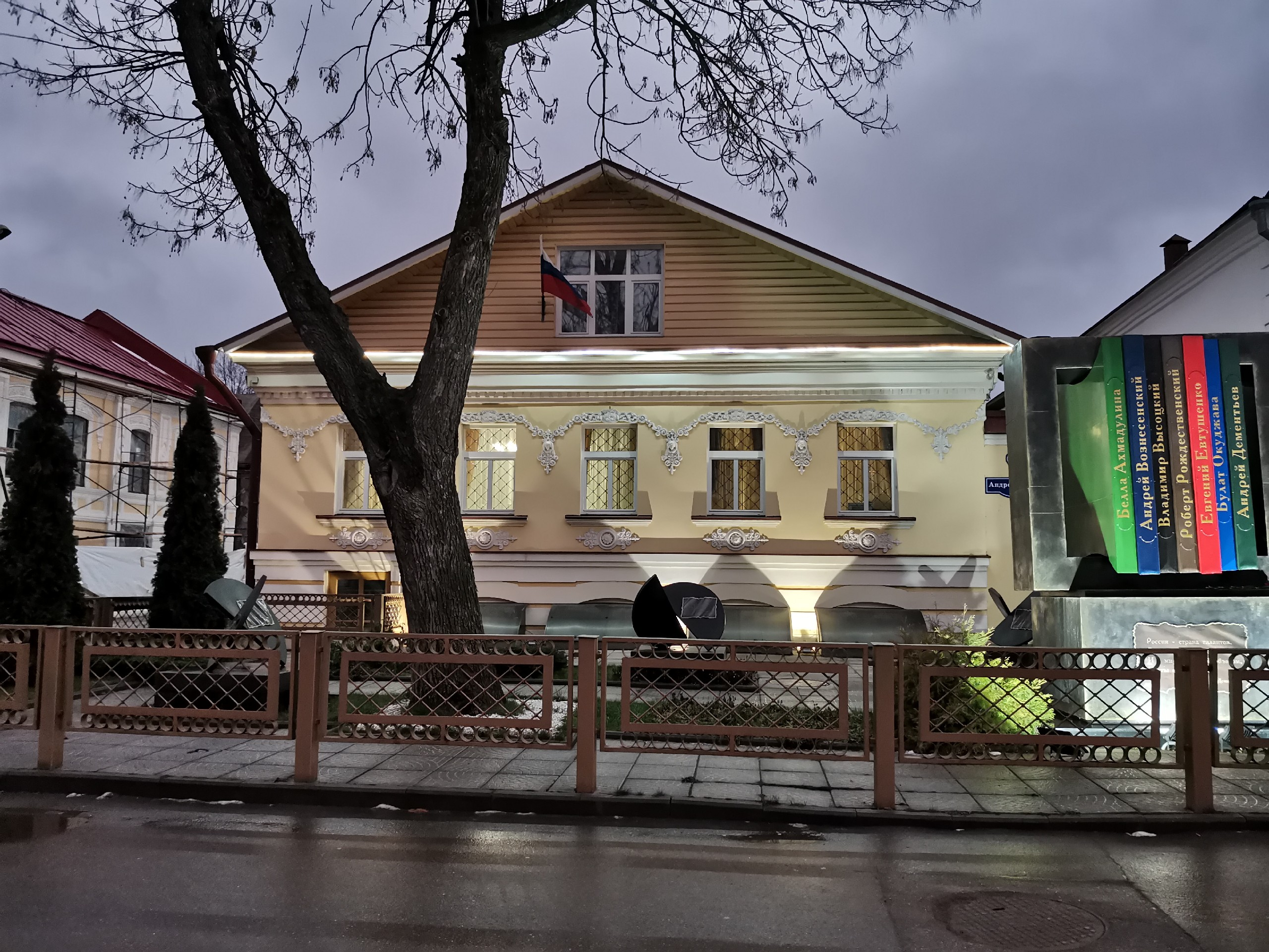 Дом поэзии Андрея Дементьева и галерея Ильи Глазунова проводя совместную выставку в Твери