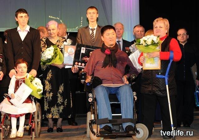 В фестивале «Путь к успеху» приняли участие более 1000 жителей Тверской области