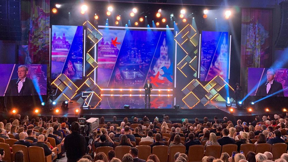 Тверской хоспис «Анастасия» стал номинантом национальной премии «Гражданская инициатива»