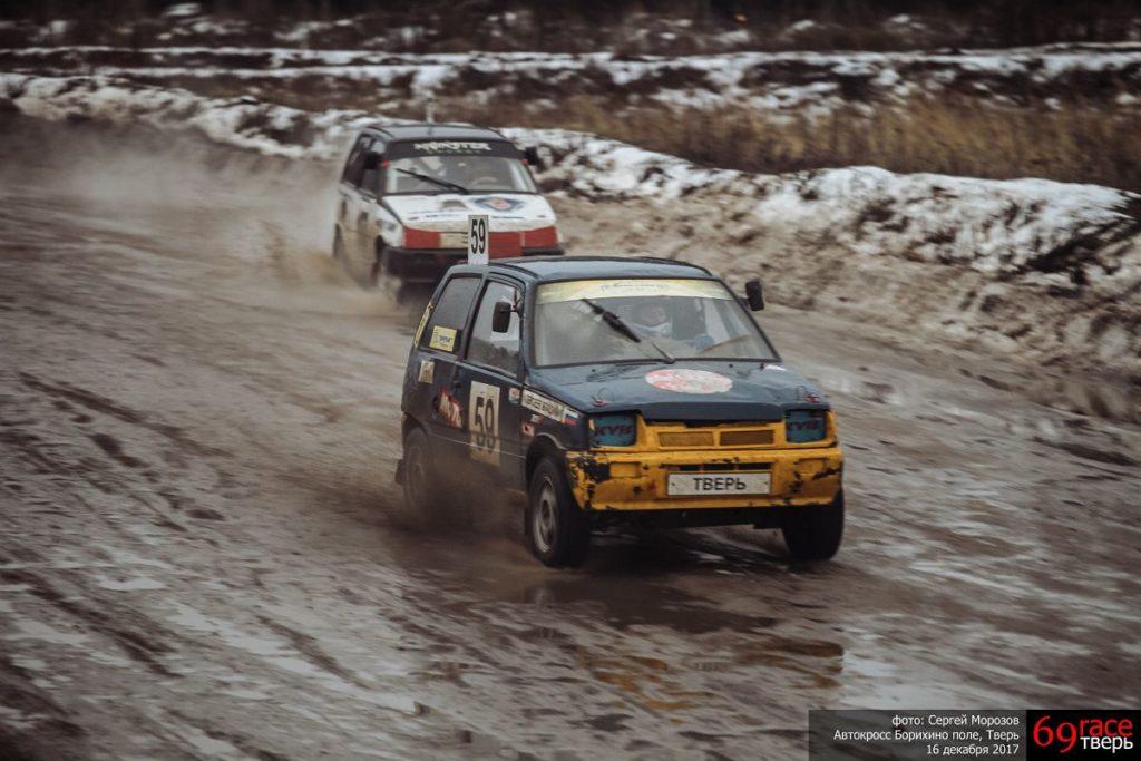 Соревнования по автокроссу в Твери посвятят годовщине освобождения Калинина