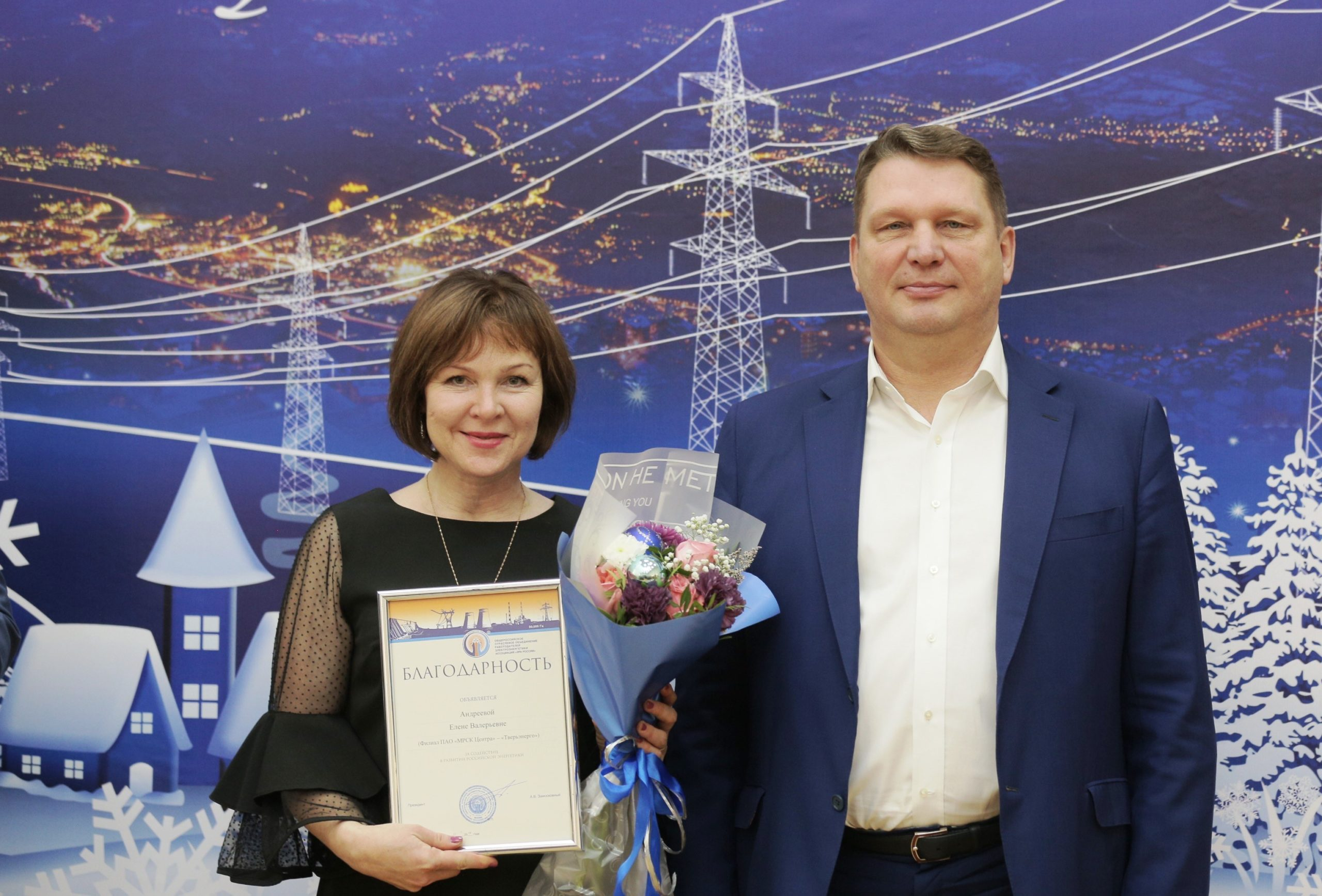 В тверском филиале «Россети Центр»аварийно-восстановительные работы завершены награждением лучших энергетиков