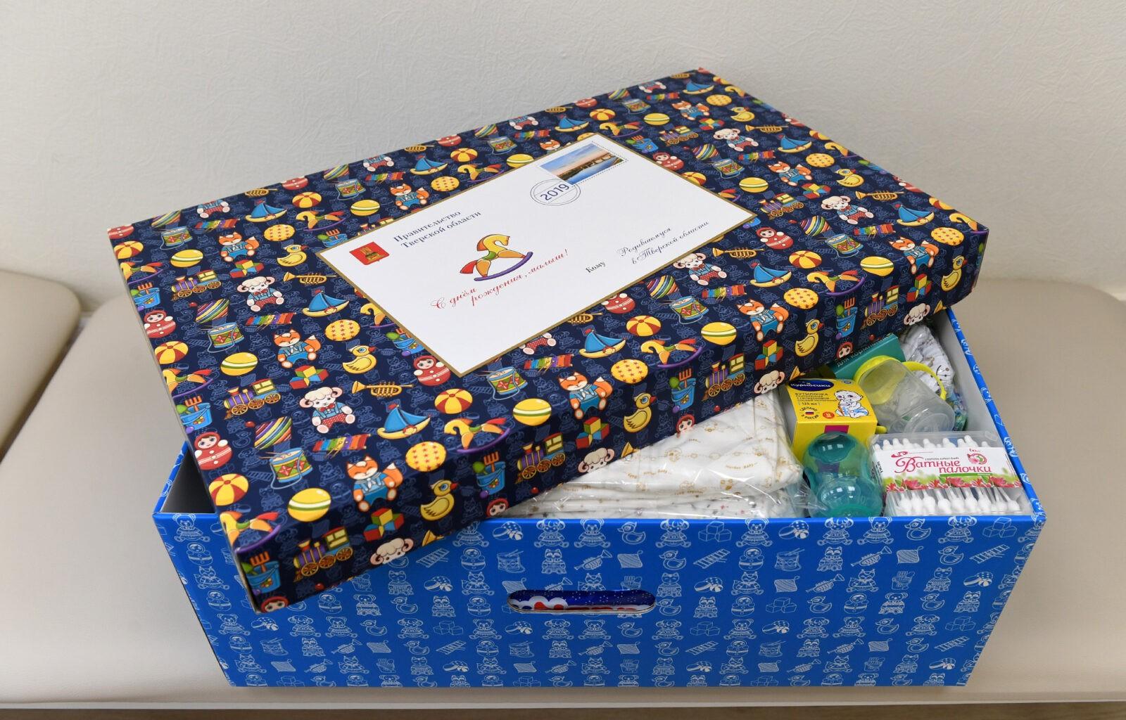 Более 2200 семей Тверской области получили региональный подарок для новорожденных в 2019 году