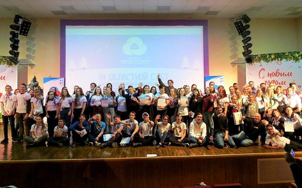 В Твери стартовала региональная школа вожатых Российского движение школьников