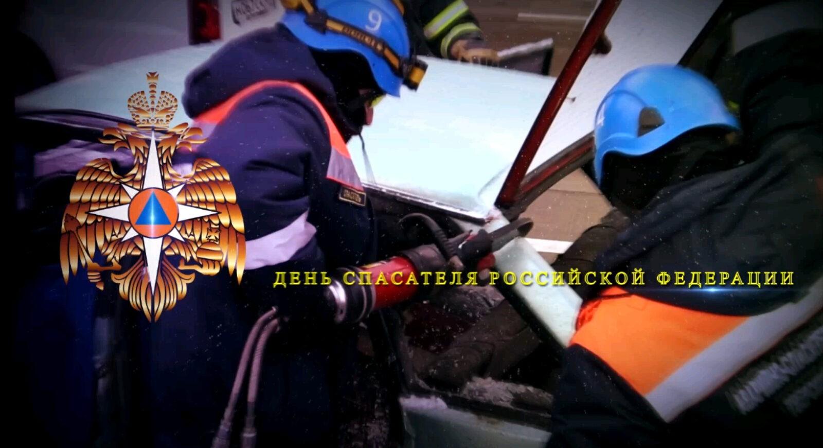 Игорь Руденя поздравил тверских спасателей с профессиональным праздником