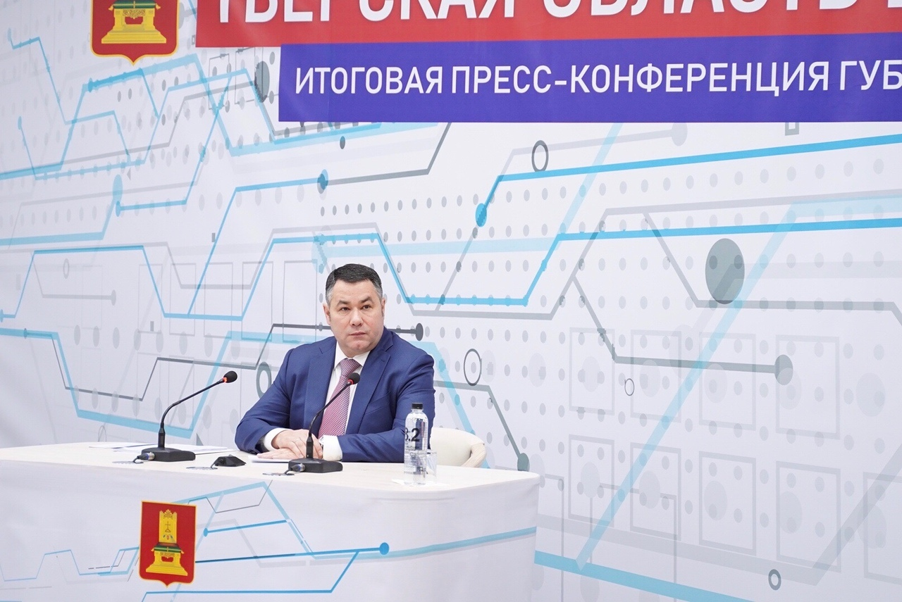 Стоимость проезда в Тверской области не превысит 30 рублей