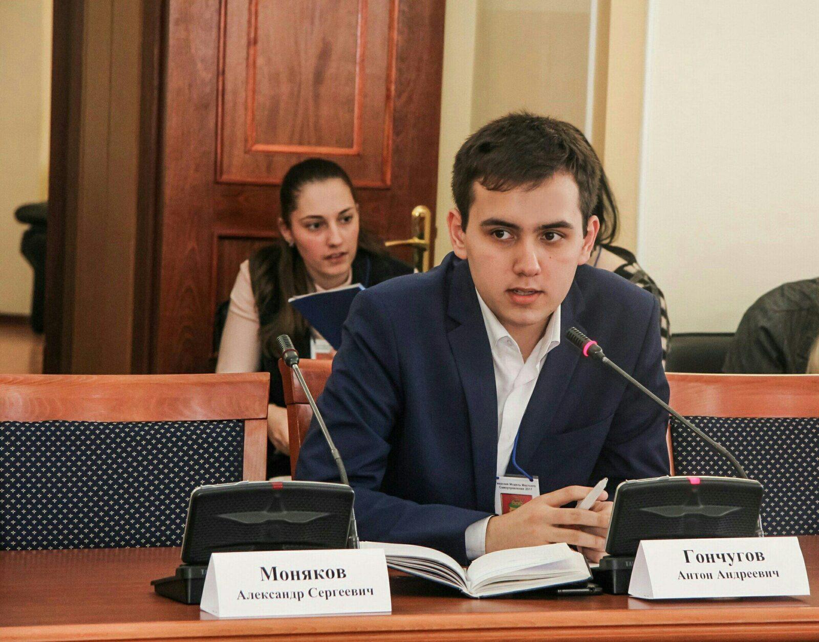 Антон Гончугов: Диалог с губернатором – это всегда конкретика