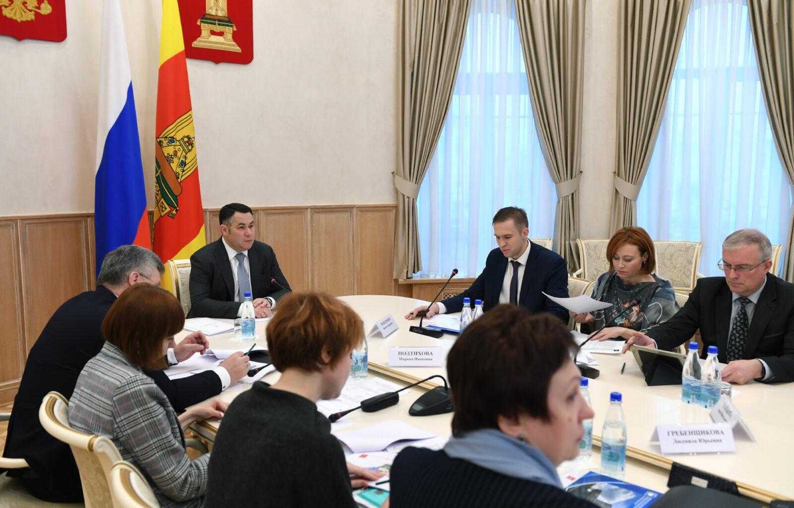 Правительство Тверской области обсудило развитие филиальной сети учреждений здравоохранения