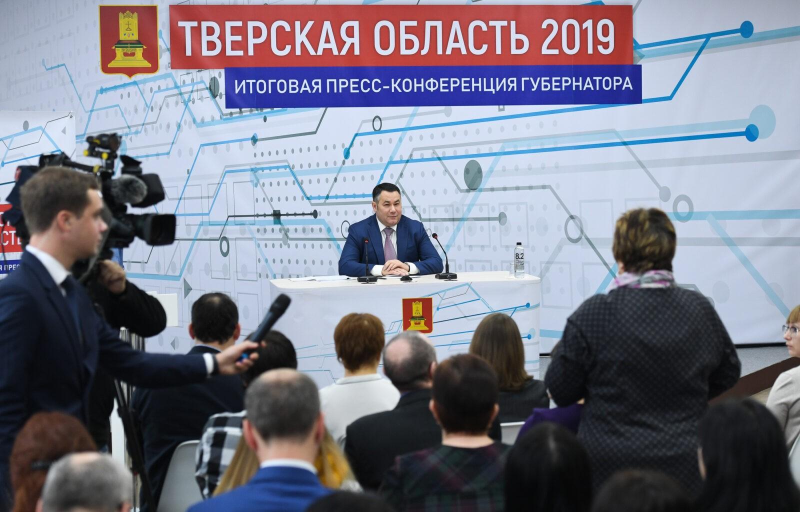 Игорь Руденя: Тверь взяли пилотным проектом для восстановления трамвая