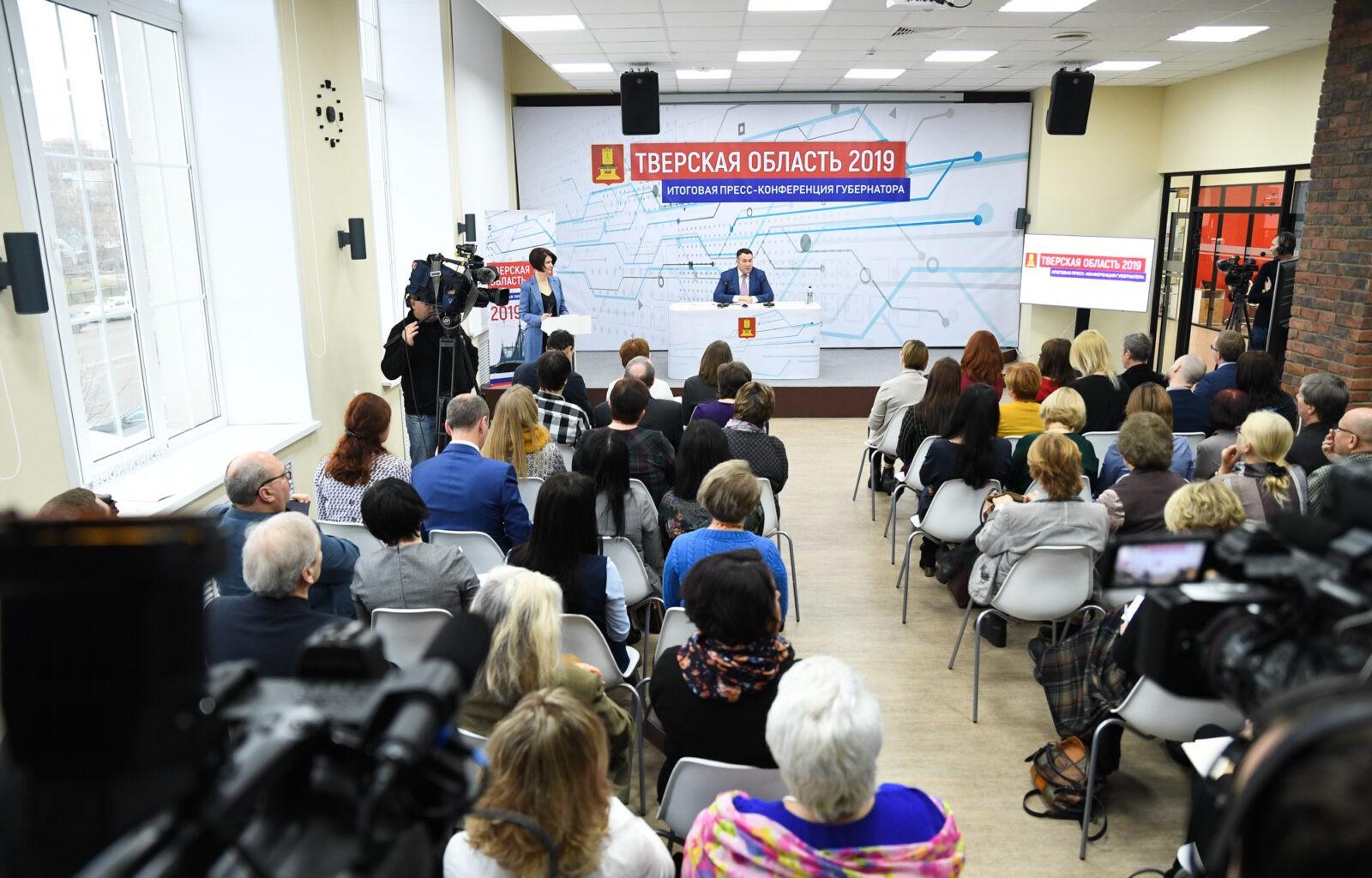Игорь Руденя назвал ТОП-3 проекта 2020 года