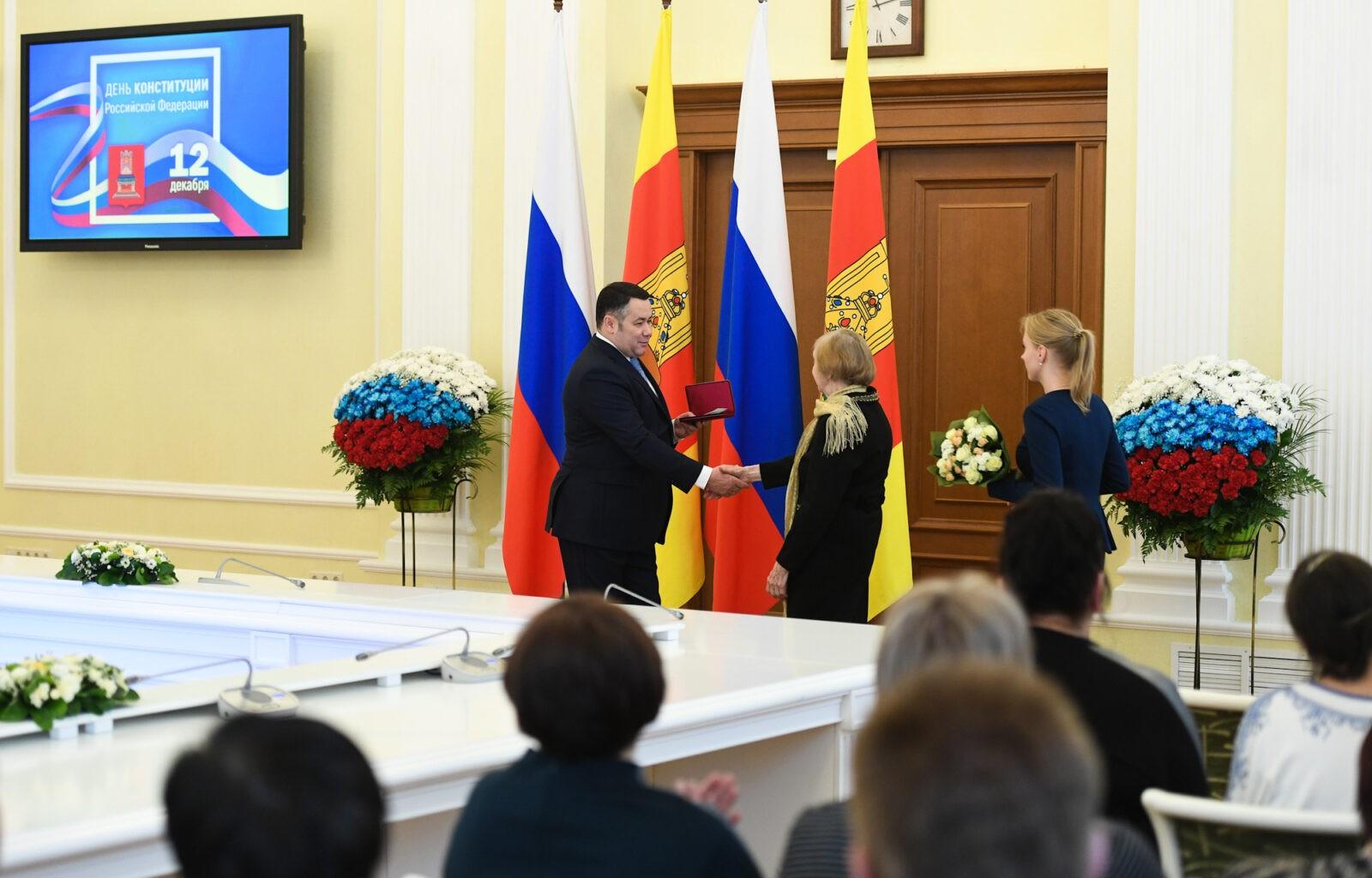 Игорь Руденя вручил государственные и региональные награды жителям Тверской области