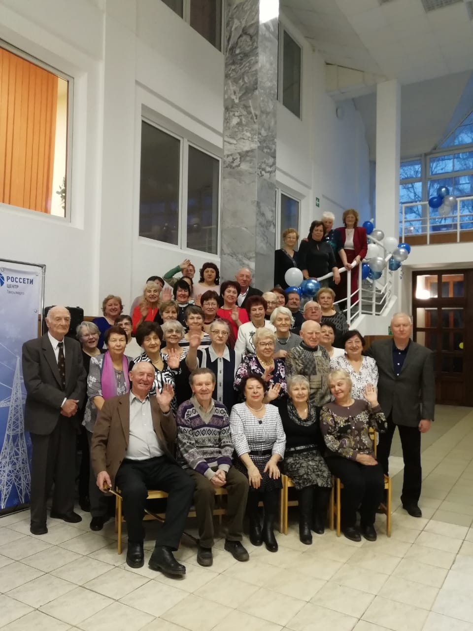 Тверские энергетики «Россети Центр» поздравили ветеранов
