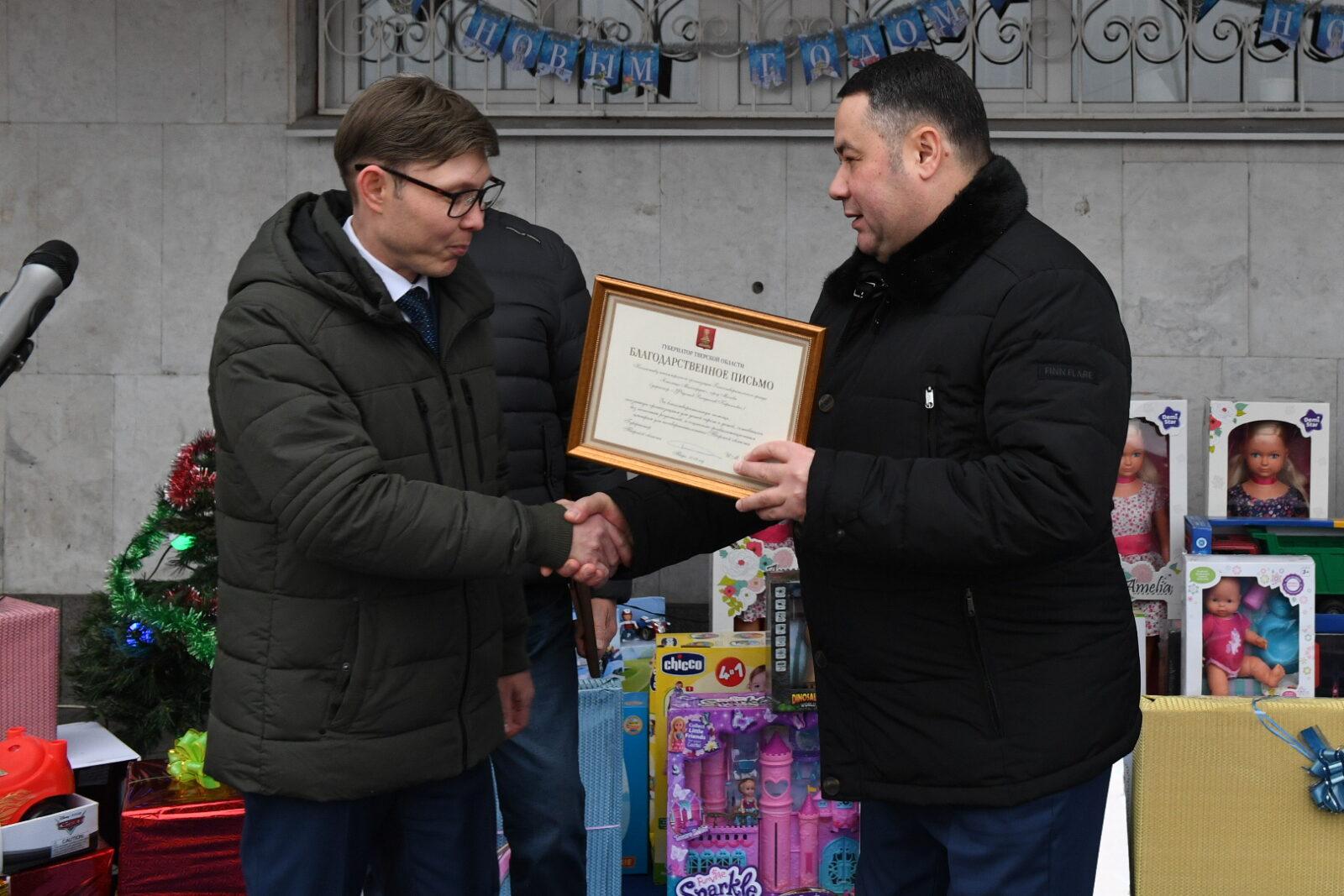 Детям Тверской области вручили новогодние подарки