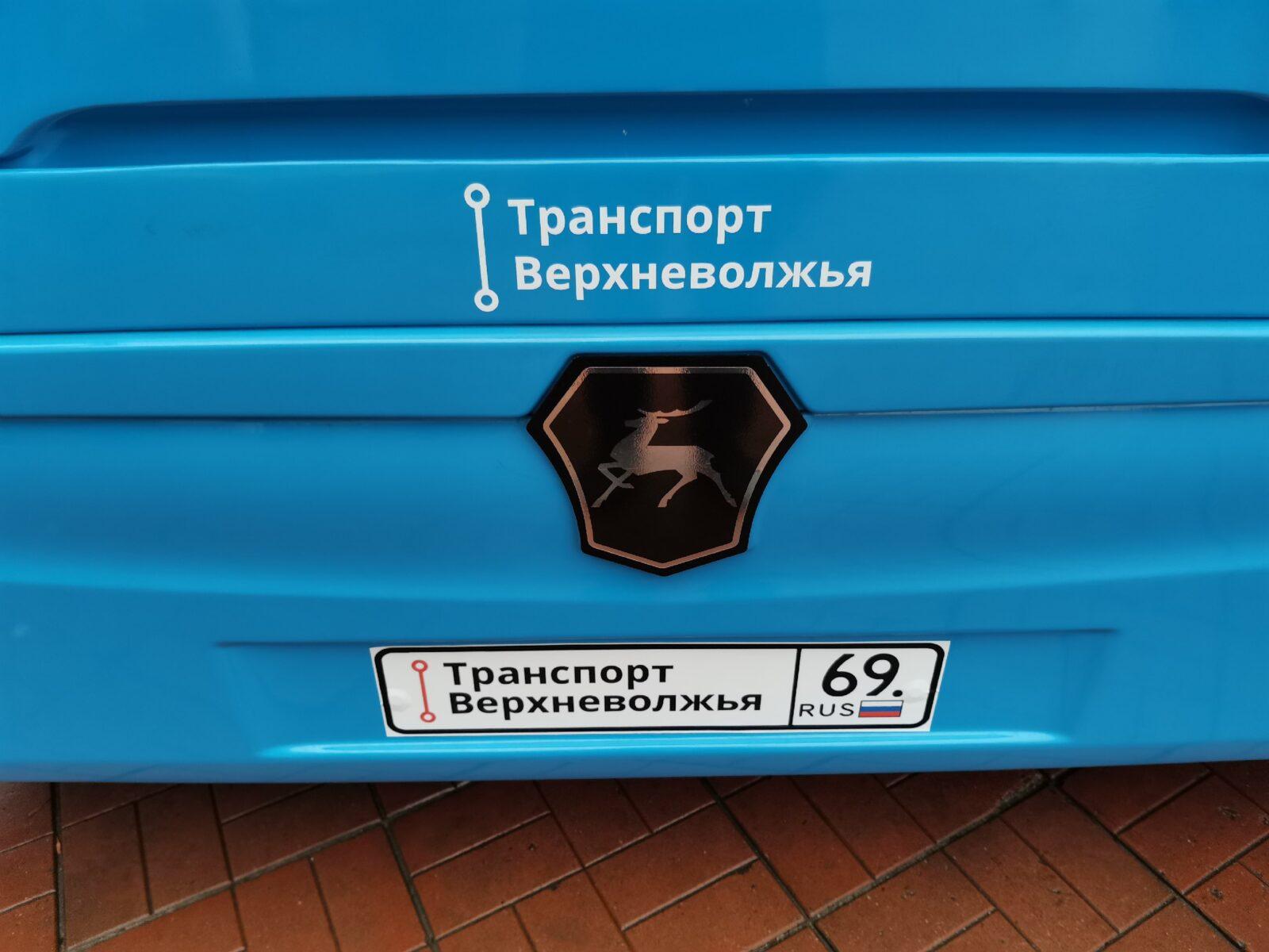 Новые автобусы презентовали в Твери