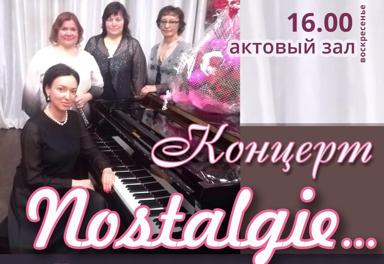 Тверская Горьковка приглашает на бесплатный концерт инструментальной музыки