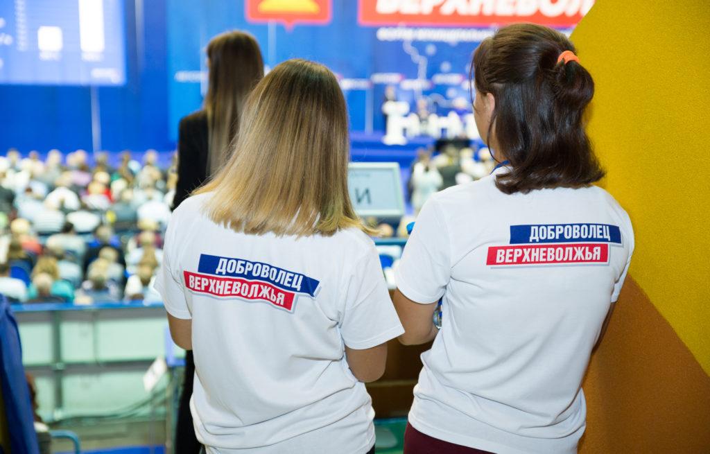 Тверские волонтеры принимают участие в международном форуме добровольцев в Сочи
