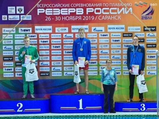 Тверской пловец стал серебряным призером «Резерва России»