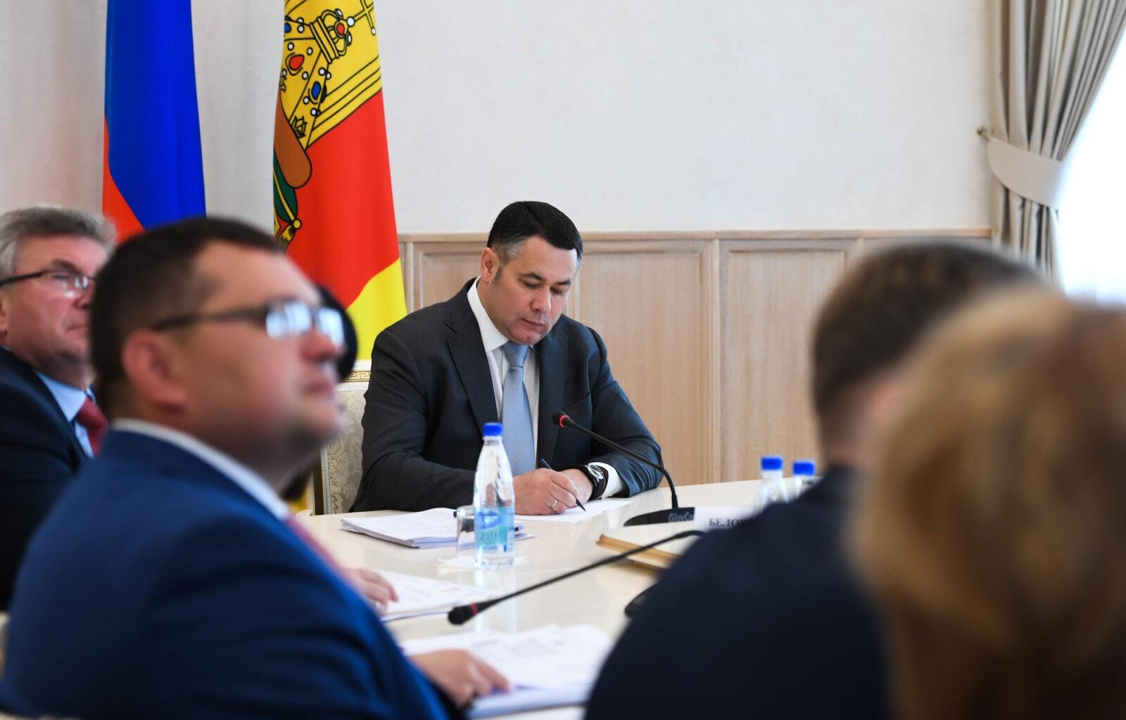 Игорь Руденя обсудил направления развития региона с членами Правительства Тверской области