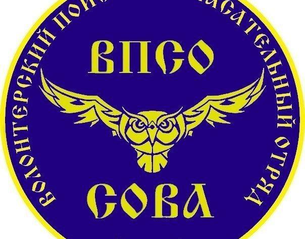 Тверские волонтеры приглашают неравнодушных в отряд «Сова»
