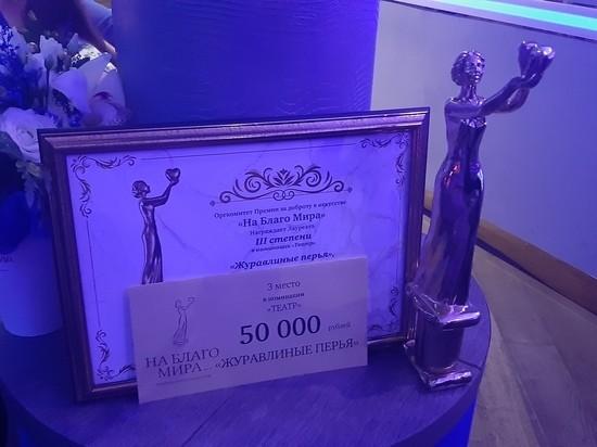 Спектакль тверских кукольников получил премию за доброту в искусстве