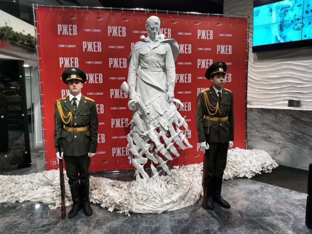 """Для ветеранов в Твери прошёл специальный показ фильма """"Ржев"""""""