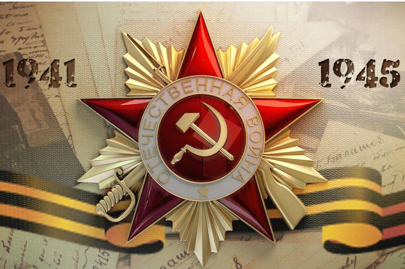 Жителей Тверской области приглашают рассказать о родственниках – участниках Великой Отечественной войны
