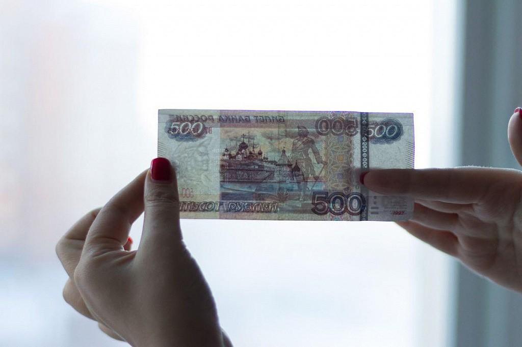 Тверские полицейские предупреждают о фальшивых купюрах номиналом 1 тысяча и 5 тысяч рублей